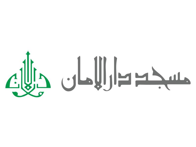 Design & Analytics darul-aman-logo Home